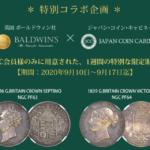 【完売御礼!】BALDWIN'S × JCC 特別コラボ企画